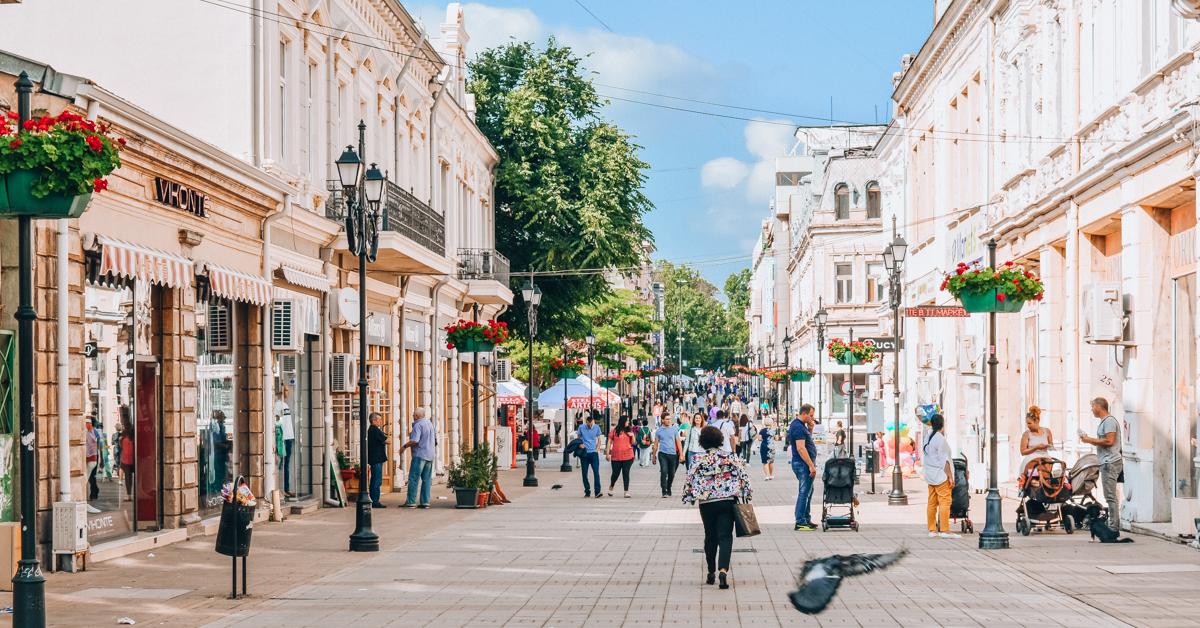 Destinații de weekend: Ruse