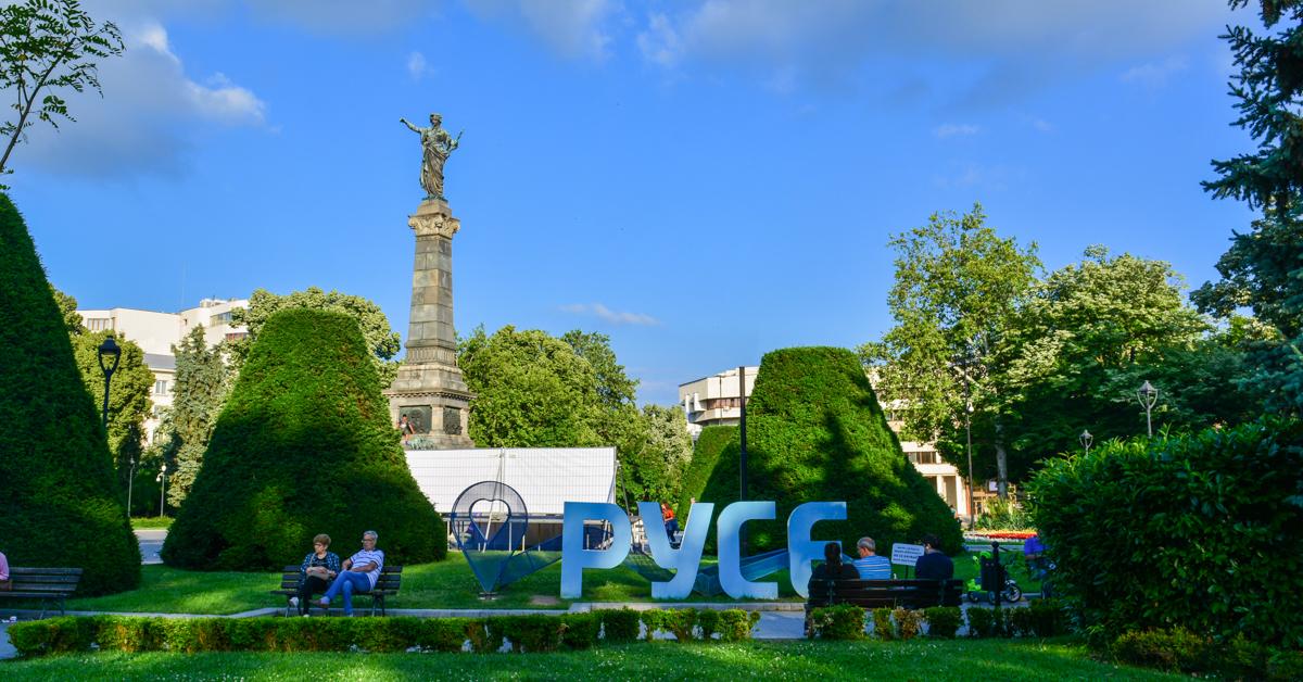 Ruse-Bulgaria-loculdelageam-centru-oraș