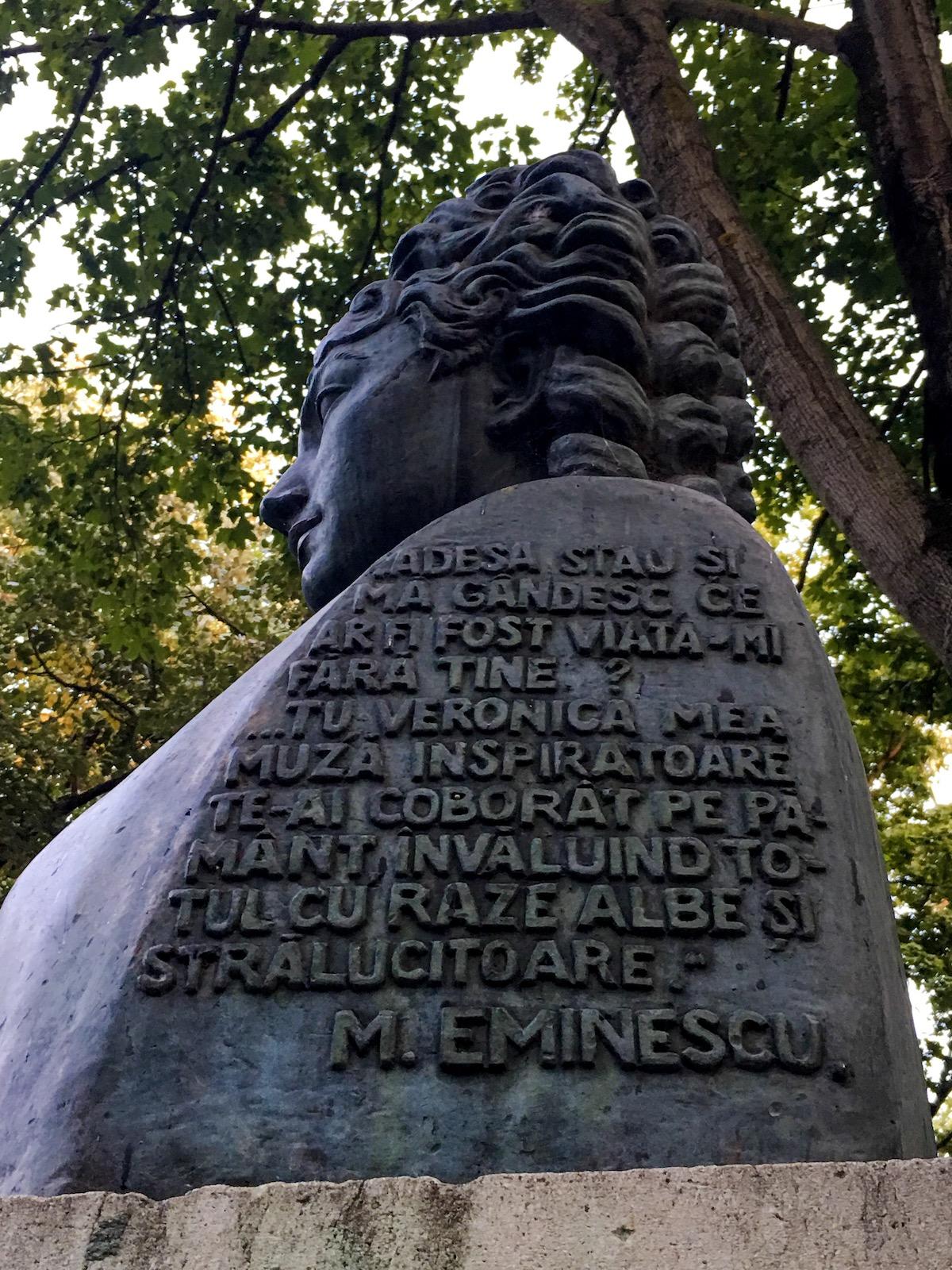 Iași-Parcul-Copou-loculdelageam