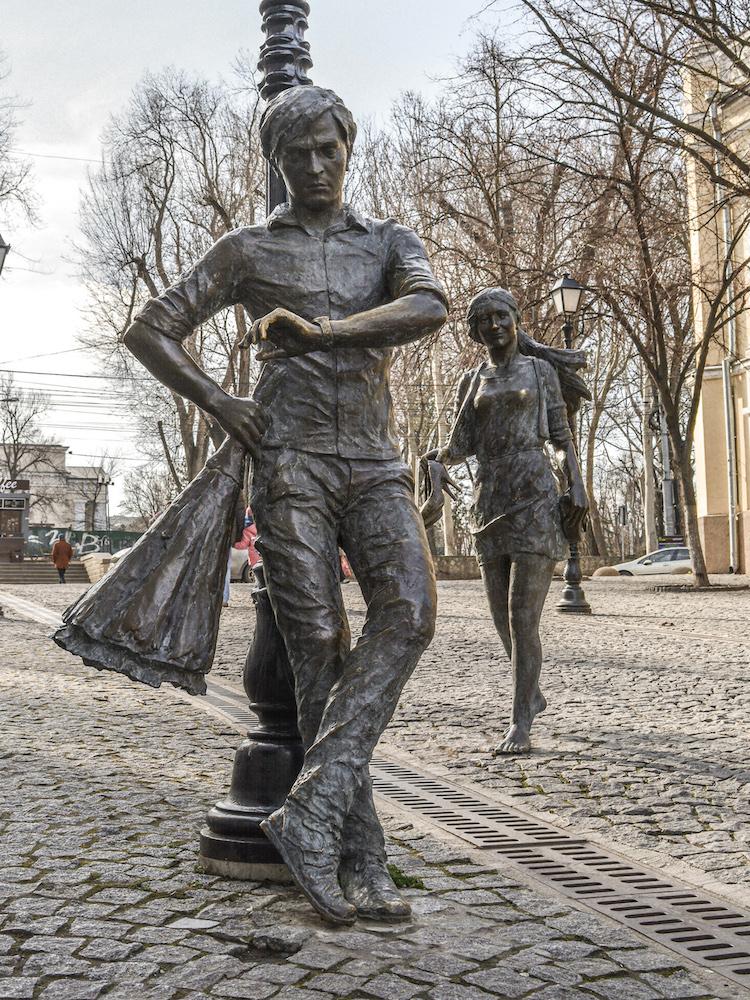 Strazi-Chisinau-loculdelageam37
